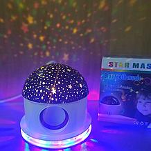 Диско лампа на подставке звездное небо 5008