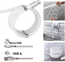 Кабель Micro USB с кольцевыми магнитами магнитный кабель Микро Юсб 1м
