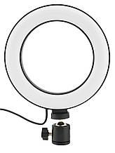 Кольцевая LED лампа 20 см с пультом без штатива
