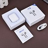 Беспроводные сенсорные наушники c боксом iFans i12 TWS белые, фото 2