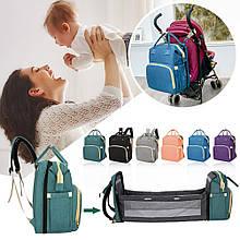 Рюкзак кроватка для мам Living Traveling Share