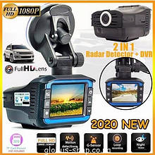 Автомобильный видеорегистратор с радар-детектором DVR VG3 HD (антирадар+GPS модуль)