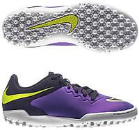 Детские сороконожки Nike JR HypervenomX Pro TF