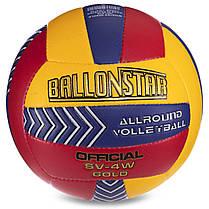 М'яч волейбольний PU BALLONSTAR LG0162