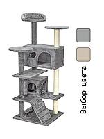 Когтеточка домики дряпка для кошек FunFit Sissy (Игровой комплекс для кота)