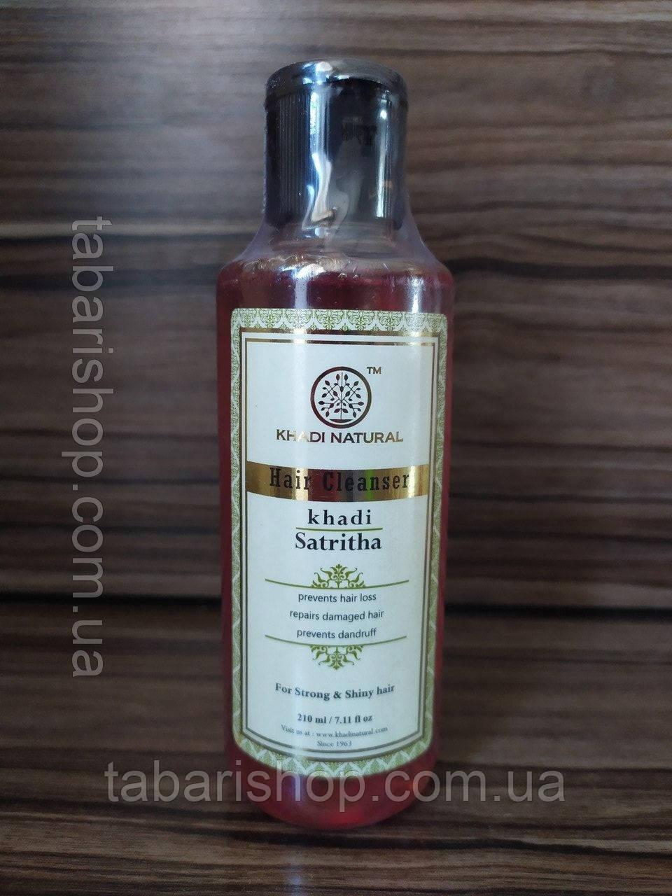Шампунь Кхади Сатритха, Khadi Satritha Hair Cleanser, 210 мл