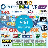 Подписка IPTV (500 каналов/1 месяц) для просмотра на вашем Телевизоре, Приставке, ПК или Смартфоне