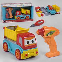 Спецтехника на радиоуправлении Assembler Series Toys 661-420