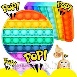 Пузырчастая іграшка Pop It Fidget rainbow у формі кола квадрат райдужний ромб восьмикутник Поп іт веселка