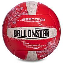 Волейбольний м'яч PU BALLONSTAR LG2353
