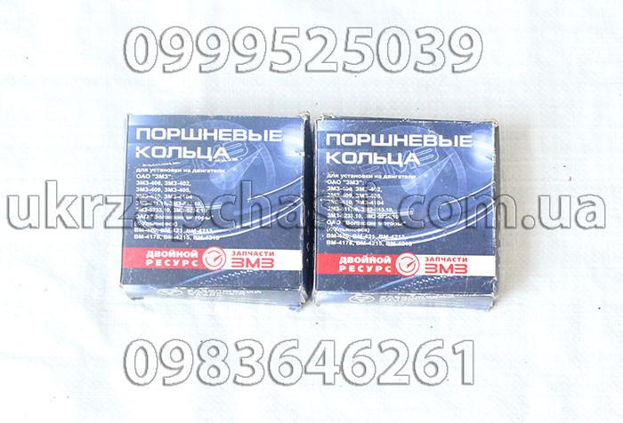 Кольца поршневые ГАЗ-53,3307,ПАЗ 92,0 узк. ЗМЗ