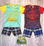 Летние костюмы для малышей, Турция, фото 7