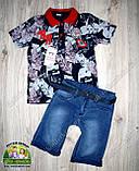 Летний костюм для мальчика 5 лет: темно-синяя футболка Поло и джинсовые шорты с поясом, фото 2