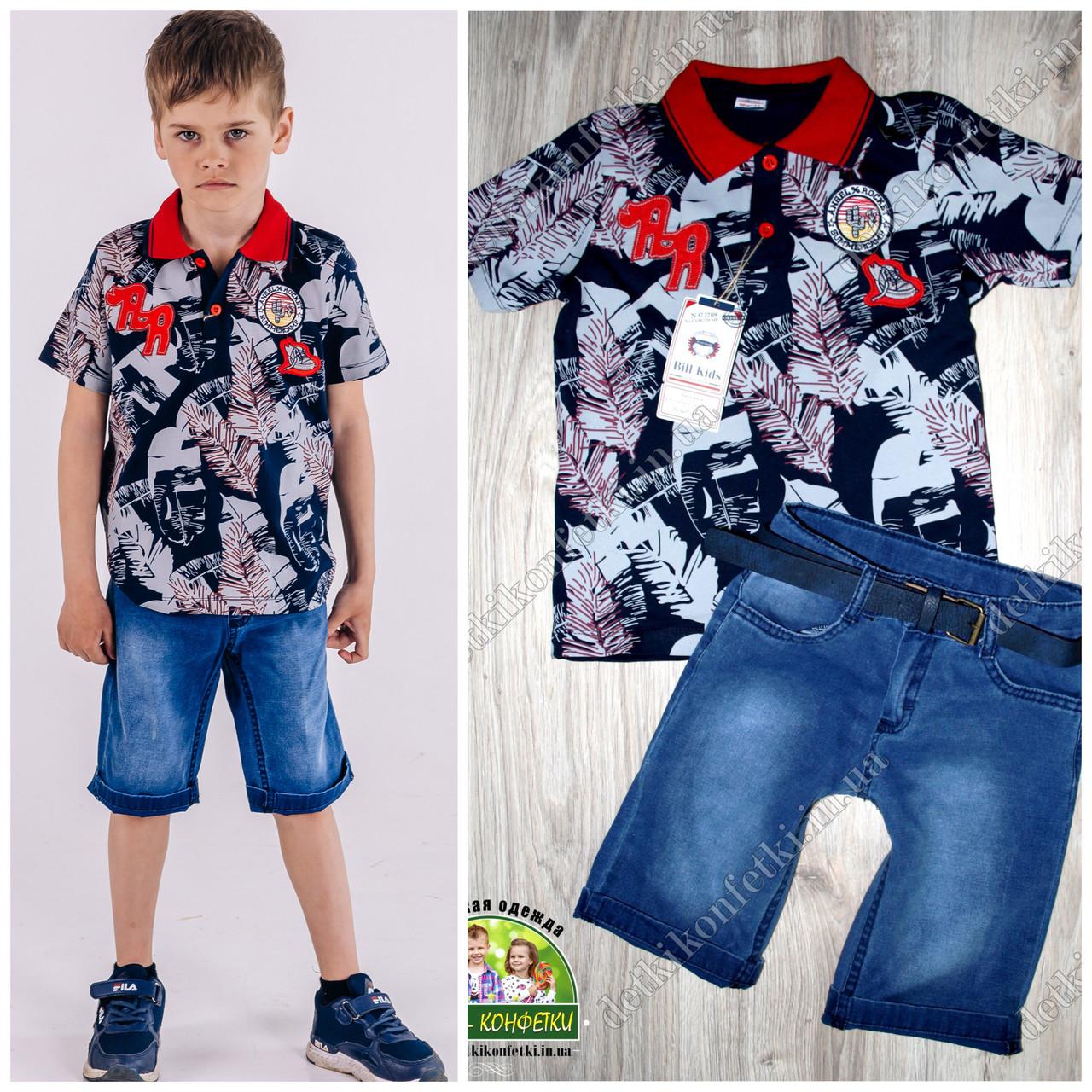 Летний костюм для мальчика 5 лет: темно-синяя футболка Поло и джинсовые шорты с поясом
