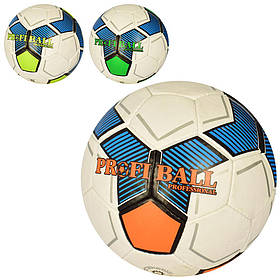 Мяч футбольный 2500-155  размер 5, ПУ1,4мм, ручная работа, 32панели, 400-420г, 3цвета,в кульке