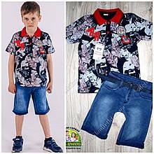 Летний костюм для мальчика: футболка с воротником и джинсовые шорты с поясом