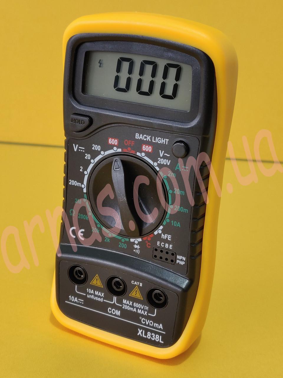 Мультиметр (тестер) XL838L цифровий