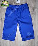 Бриджи для мальчика Street Style, электрик, размер 134-140, фото 4
