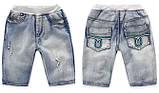 Шорты джинсовые для мальчика размер 115-125, фото 2