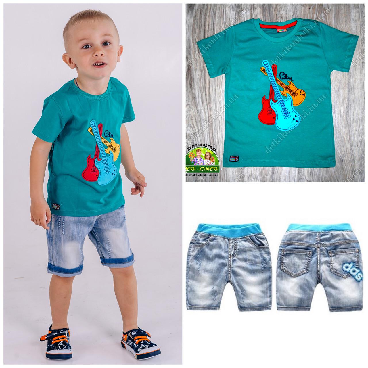Шорты джинсовые для мальчика размер 115-125