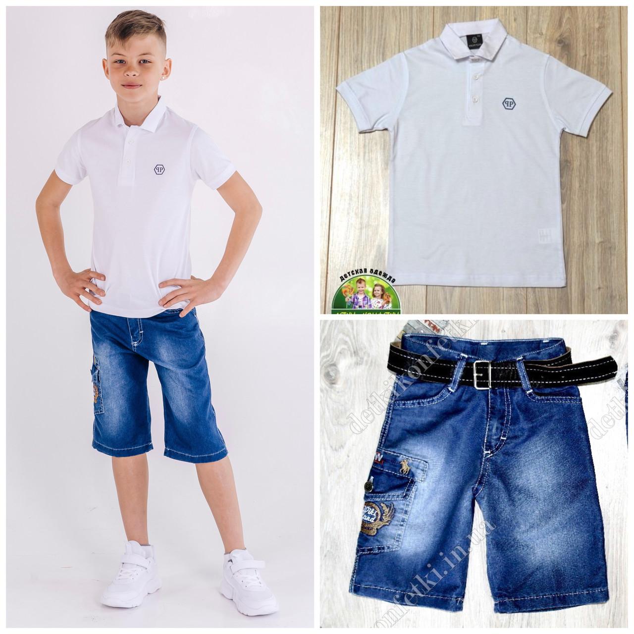 Джинсовые шорты бриджи с карманами для мальчика