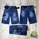 Джинсовые шорты бриджи с карманами для мальчика, фото 3