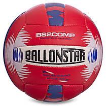 Волейбольний м'яч PU BALLONSTAR LG2356