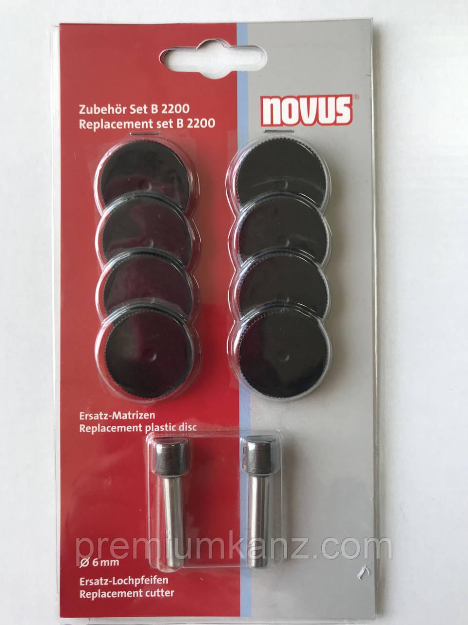 Сменные фрезы и диски для дырокола Novus B2200