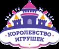 """Интернет-магазин """"Королевство Игрушек"""""""