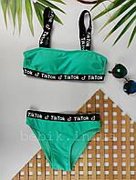 Модный раздельный купальник для девочек с логотипом Tik Tok р 34-42