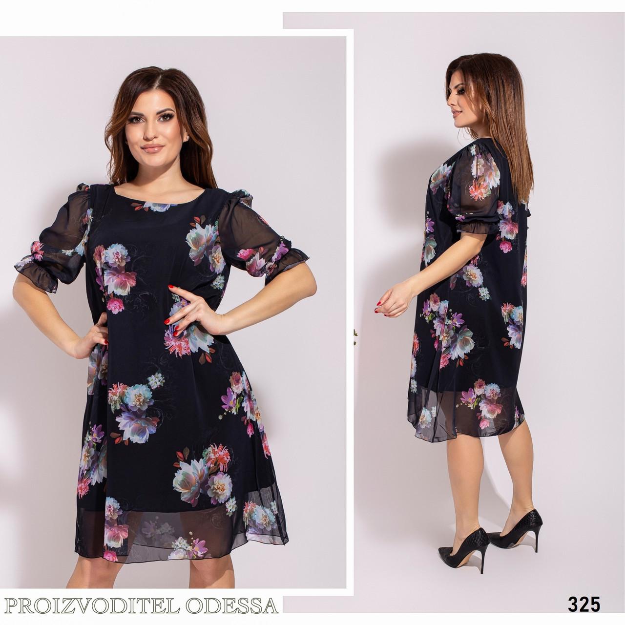 Платье цветочное/горошек шифон 48-50,52-54,56-58