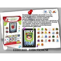 Развивающая игра Самое Вкусное и Полезное, музыка, звук, в коробке+ код MSS-EH80188R