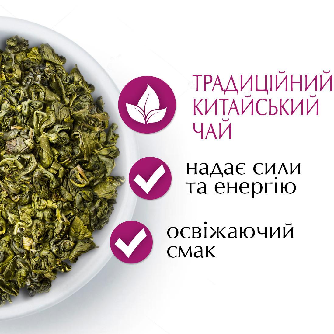 """Чай зеленый китайский крупнолистовой Кертис (Curtis) """"China Gun Powder"""", 250 г"""
