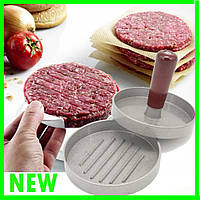 Пресс форма для котлет бургеров Burger Press 9 см (505 BP)