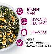 """Чай классический белый листовой с цукатами папайи Кертис (Curtis) """"White Dream Tea"""", 250 г"""