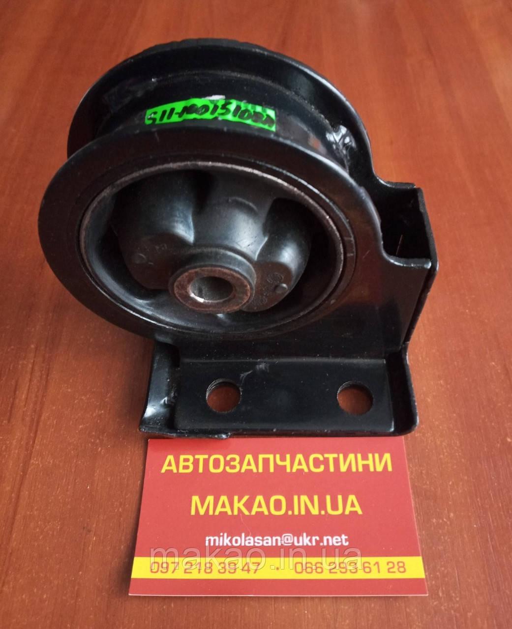 Подушка двигуна передня Chery QQ S11/ Чері КуКу