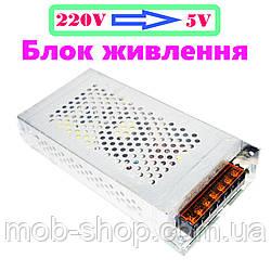 Импульсный блок питания 150W (220V в 5V) stone-pro S-150-5 блок питания открытого типа