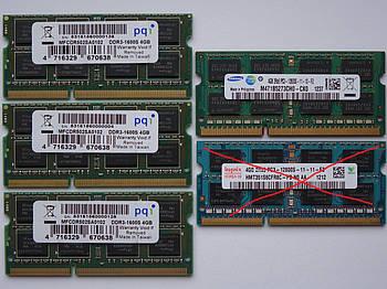 Оперативная память для ноутбука DDR3 SO-DIMM 4GB (1600MHz, PC3-12800, 1.5v, Power Quotient, Samsung) БУ