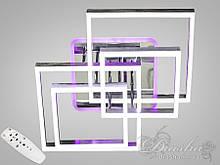 Светодиодная люстра Diasha 7002NEW HR LED 3color dimmer