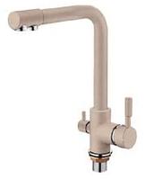 Универсальный смеситель для кухни ZERIX LR4055K-3 кухонный кран на мойку с выходом для питьевой воды бежевый