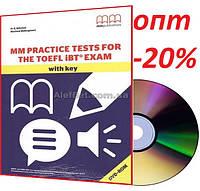Английский язык / Подготовка к экзамену: TOEFL Practice Tests+DVD. Учебник / MM Publications