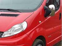 Накладки на зеркала Renault traffic (Рено трафик), нерж. Carmos