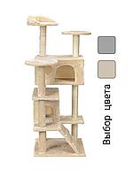Когтеточка домики дряпка для кошек FunFit Sissy (Игровой комплекс для кота) Бежевый