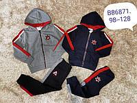Спортивный костюм 2 в 1 для мальчика оптом, Grace, 98-128 см,  № B86871