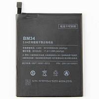 Аккумулятор Prime Xiaomi BM34