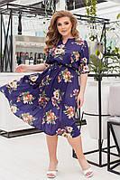 Нарядное женское красивое платье,размеры:50,52,54,56.