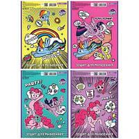 Альбом для малювання Kite 30 арк спіраль My Little Pony