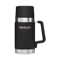Термос харчовий Stanley Master Foundry Black 0.7 л