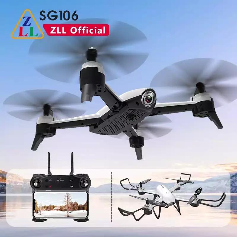 Квадрокоптер SJRC SG106 Wi-Fi FPV 16 минут полет 2 камеры