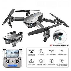 Квадрокоптер SG907 + Кейс 4K камера Wi-Fi FPV 18 минут полета